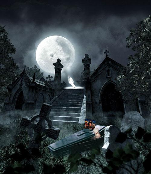 Ижевске защита магу на кладбище форме